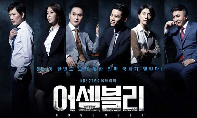 Download Drama Korea Assembly Batch Subtitle Indonesia