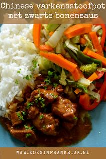 Langzaam gegaard varkensvlees stoofpotje met Chinese zwarte bonensaus