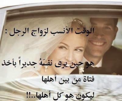 صور فيسبوك