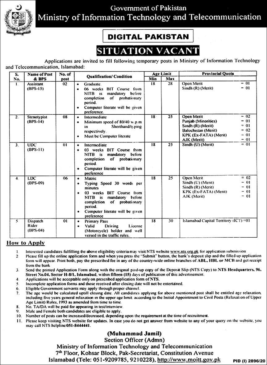 Ministry of Information Technology & Telecommunication Jobs 2020 for Assistant, Steno Typist, Upper Division Clerk UDC, Lower Division Clerk LDC and Dispatch Rider