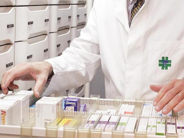 Ζητείται Πτυχιούχος Φαρμακοποιός για τη περιοχή της Αγίας Τριάδας Ναυπλίου