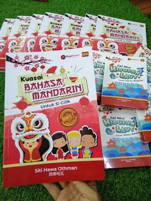 Buku Kuasai Bahasa Mandarin, Saya Jual Buku, Buku Pendidikan Viral,