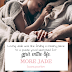 Cover Reveal -  MORE JADE by Laura Pavlov