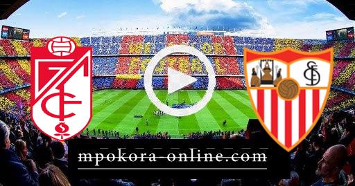 مشاهدة مباراة غرناطة وإشبيليه بث مباشر كورة اون لاين 25-04-2021 الدوري الإسباني