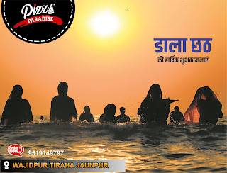 *Ad - डाला छठ की शुभकामनाएं : Pizza Paradise : Wazidpur Tiraha Jaunpur | Order Now 9519149797*