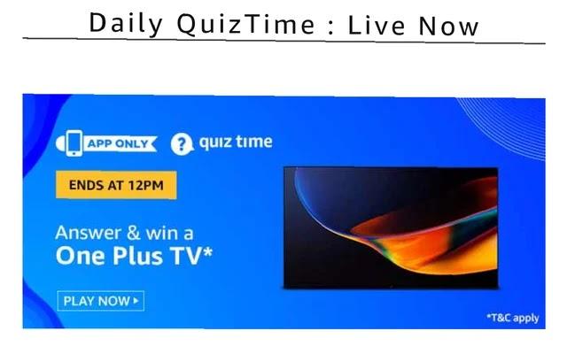 One Plus Tv Day Quiz
