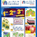 Carrefour Kuwait - 1KD, 2KD & 3KD Offers