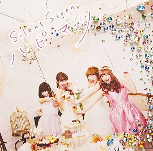 [Single] Silent Siren – ハピマリ (2015.06.10/MP3/RAR)