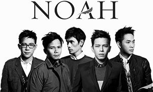Download Lagu Lagu Mp3 Noah