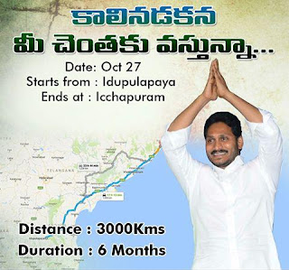 Jagan padayatra starts on October 27