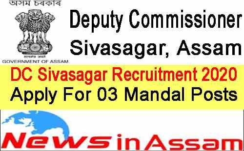 Deputy Commissioner Sivasagar Recruitment 2020