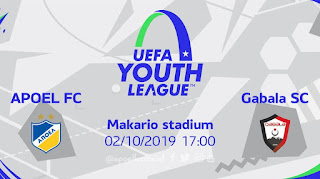 U19 APOEL FC - Qabala SC, 02/10/2019, στις 17:00, στο Μακάρειο