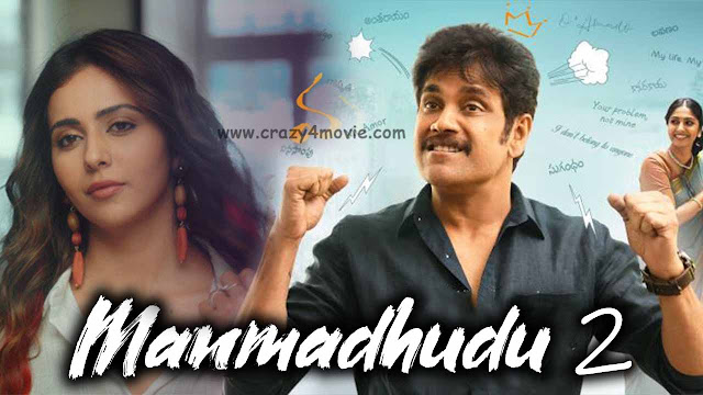 Manmadhudu 2 Hindi Dubbed movie