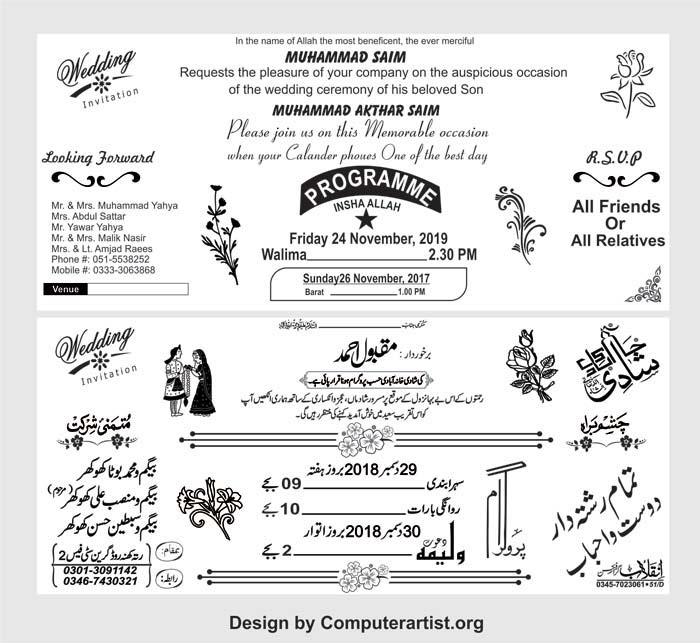 urdu english wedding cards design