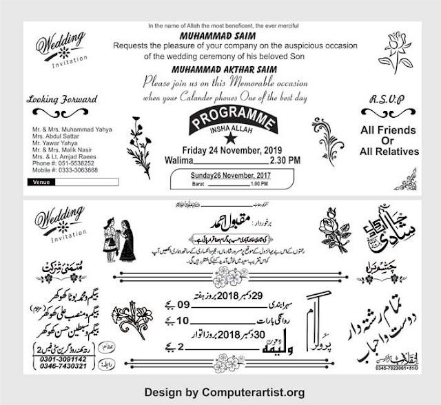 urdu  english wedding cards design sample cdr file free