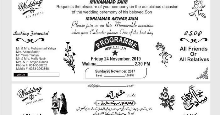 urdu english wedding cards design sample cdr file free download shadi card template computer artist