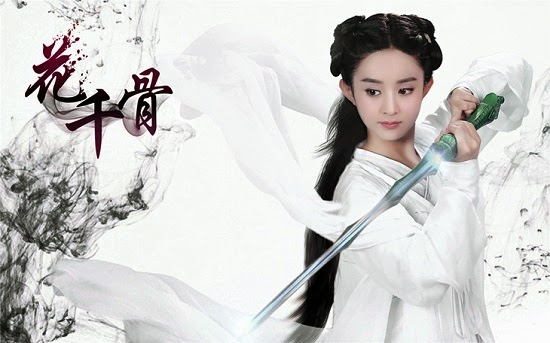 Phim Hoa Thiên Cốt