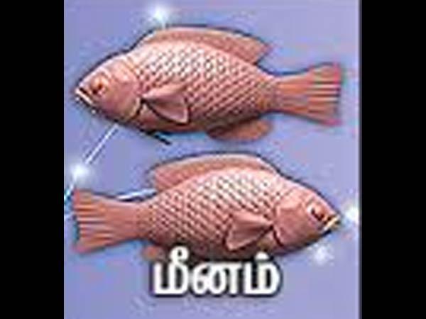 புரட்டாசி மாத ராசி பலன் - மீனம்