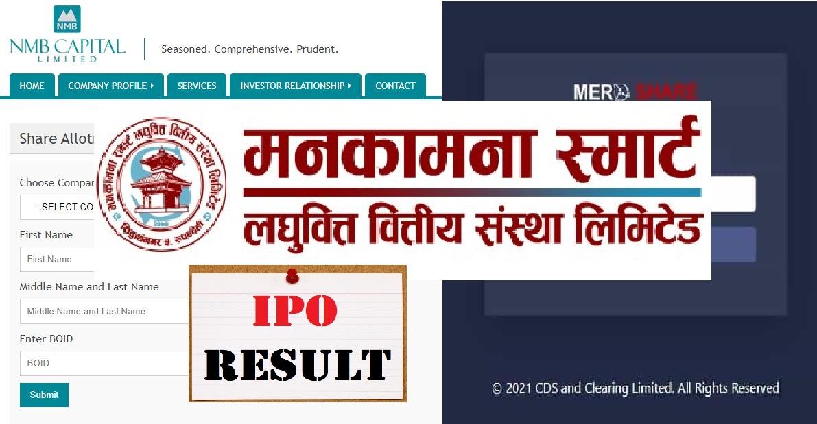 How to Check Manakamana Smart Laghubitta Sanstha IPO Result