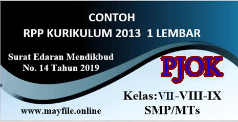 RPP 1 Lembar PJOK Kelas 7,8,9 SMP/MTs K-2013 Semester Genap