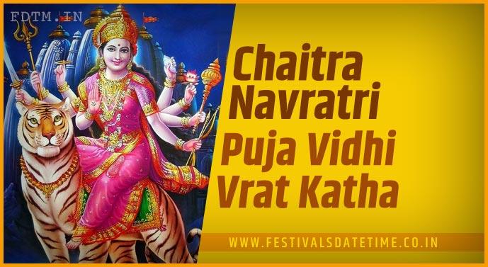 Chaitra Navratri Puja Vidhi and Chaitra Navratri Vrat Katha
