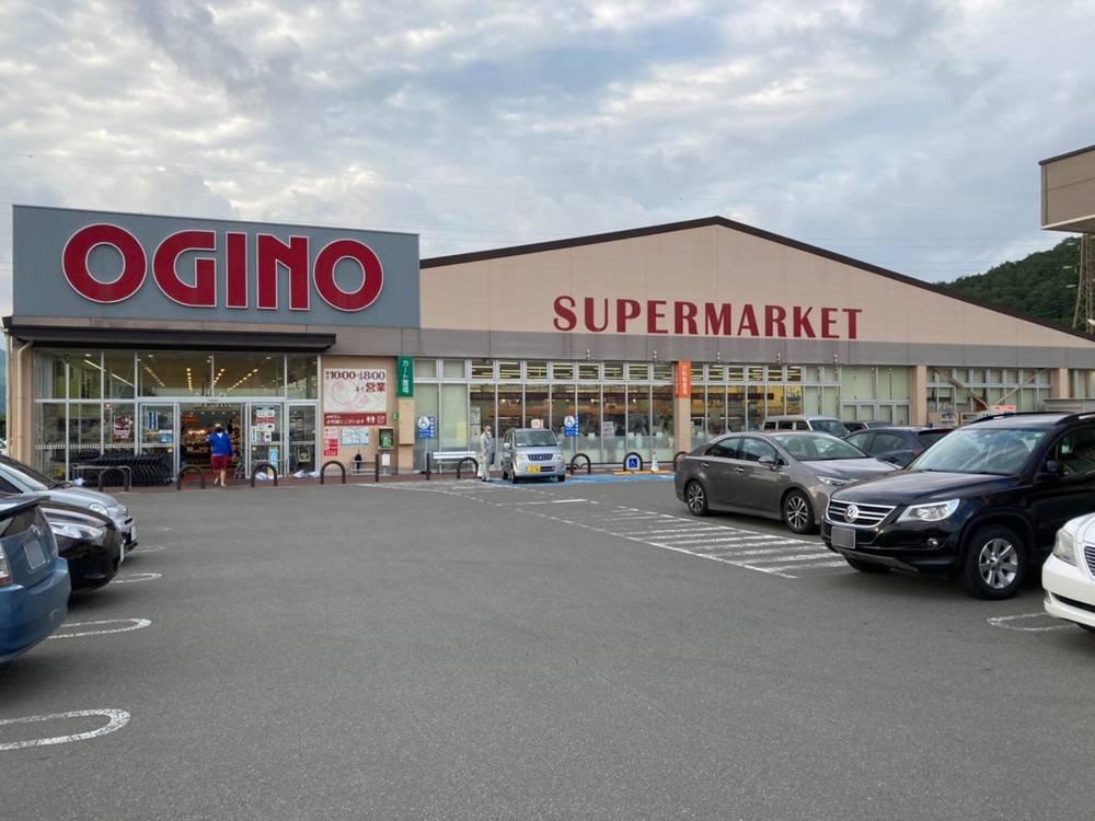スーパーマーケット「OGINO」