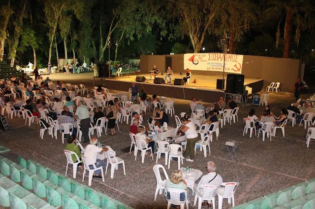 Πρέβεζα: Με επιτυχία πραγματοποιήθηκε το 46ο Φεστιβάλ ΚΝΕ – Οδηγητή στην Πρέβεζα