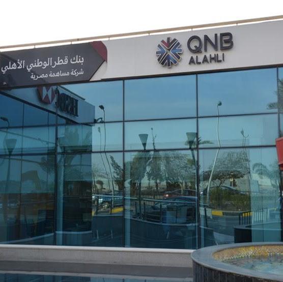 وظائف بنك QNB الأهلي - مؤهلات عليا راتب 4500 - حديثى التخرج