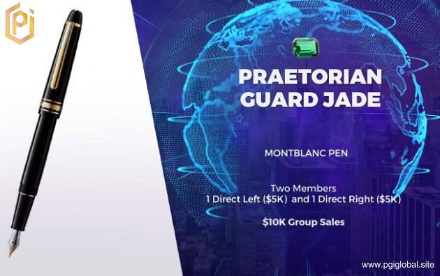 Praetorian Guard JADE