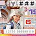 Lista del Zodiaco No. 1436 de la Lotería Nacional-12 de mayo de 2019