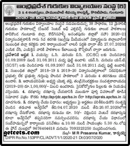 AP residential school notification 2021-2022 aprs 5th class admissions