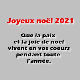 Joyeux noël 2021