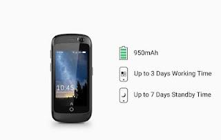اصغر هاتف العالم