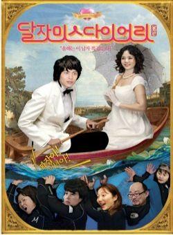 Mùa Xuân Đạt Tử - Dal Ja's Spring (2007)