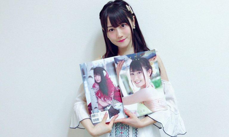 Indefinitely not ung japansk par fan