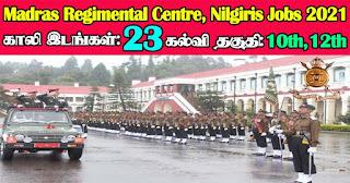Madras Regimental Recruitment 2021 23 Group C Posts