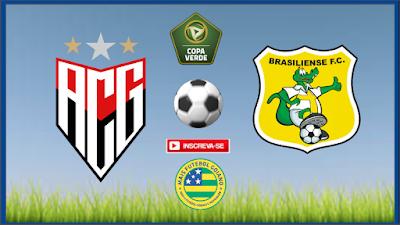 Atlético volta a campo hoje (04) contra o Brasiliense pela Copa Verde