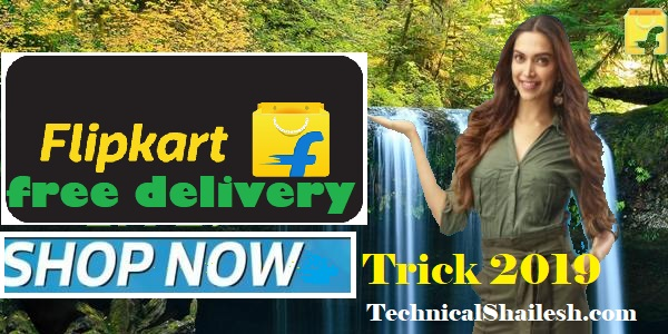 Flipkart Free Delivery Trick 2019 Full Guide in Hindi