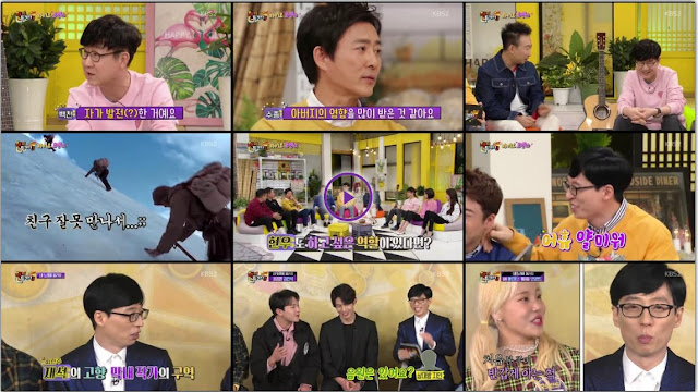 Happy Together Episode 531 Subtitle Indonesia
