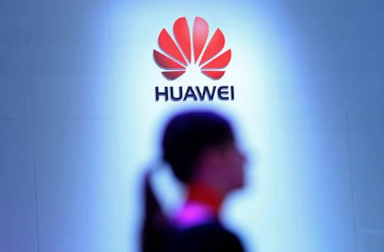 Las primeras imágenes de los nuevos teléfonos de Huawei