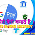 How To Use Google Pay App and Earn Money