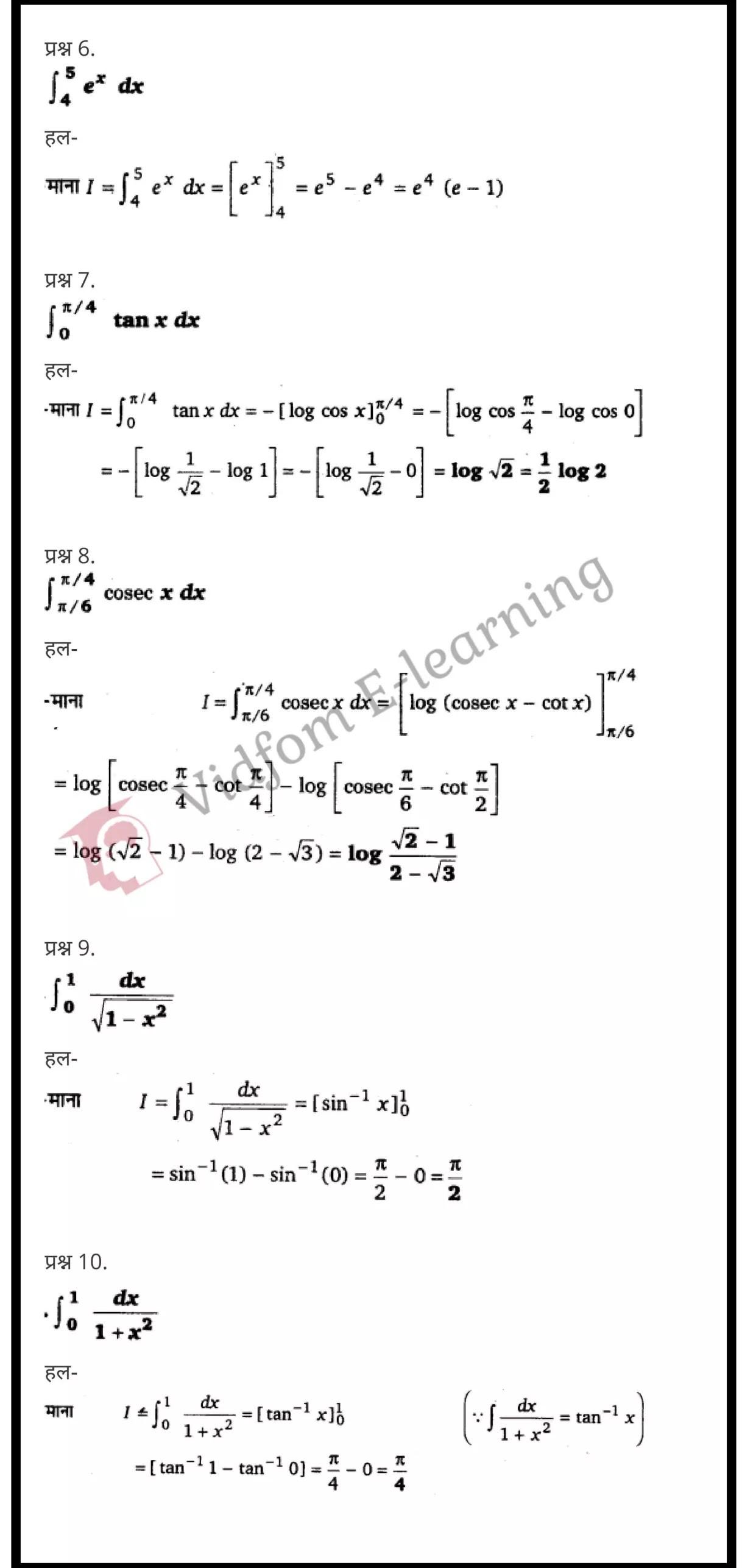 class 12 maths chapter 7 light hindi medium 67
