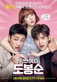 drama korea fantasi paling romantis