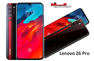 مواصفات جوال لينوف زد 6 برو - Lenovo Z6 Pro  - مواصفات و سعرموبايل  لينوفو Lenovo Z6 Pro - هاتف/جوال/تليفون  لينوفو Lenovo Z6 Pro - الامكانيات/الشاشه/الكاميرات  لينوفو Lenovo Z6 Pro - المميزات  لينوفو Lenovo Z6 Pro