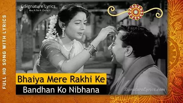 Bhaiya Mere Rakhi Ke Bandhan Ko Nibhana Lyrics - Chhoti Bahen   Raksha Bandhan Song