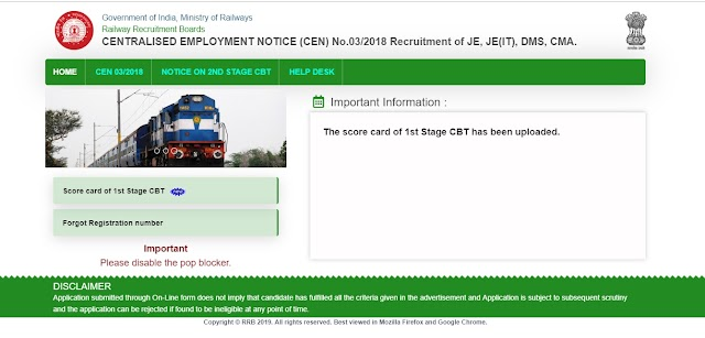 RRB JE CBT 1 Results Check Here|RRB JE CBT 1 Scorecard Download