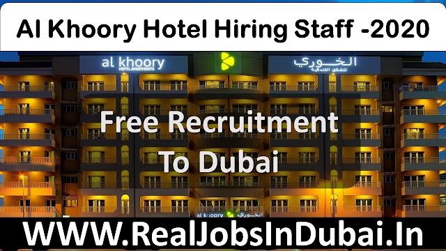 Al Khoory Hotel Jobs In Dubai – UAE 2020