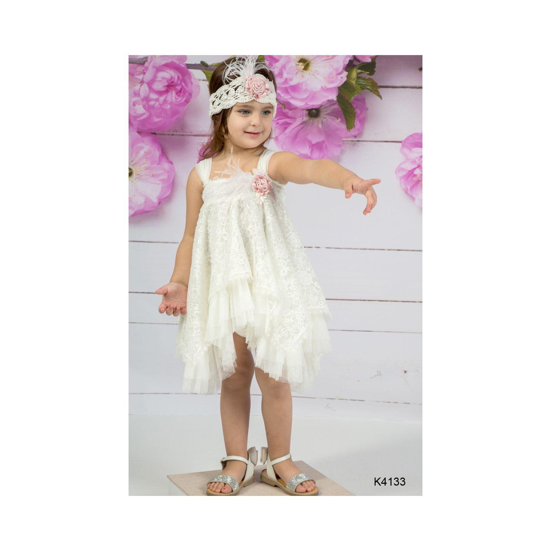 Greek Baptism gown vintage style K4133