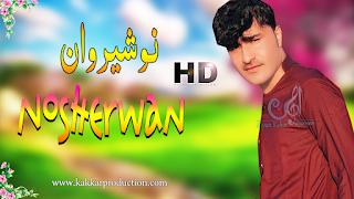 Nosherwan kakar new  pashto mp3 kakar ghari 2020