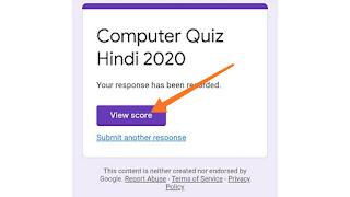 How Paste Quiz Website Code in Blog?